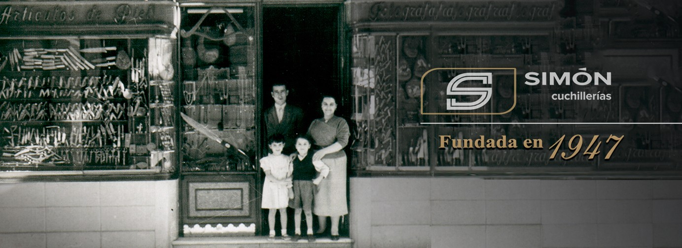 Simón Cuchillerías Albacete stores. First specialized cutlery store. Founded in 1947